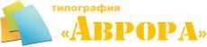 Типография «Аврора»
